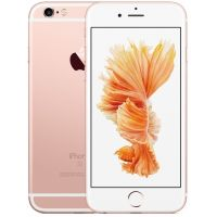 APPLE IPHONE 6S PLUS 128GB (ROSE GOLD)